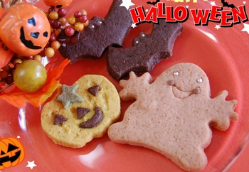 halloween-cookie