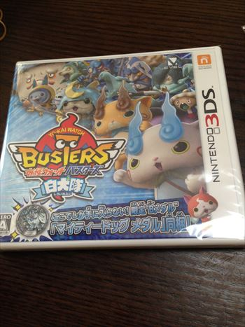 busters3