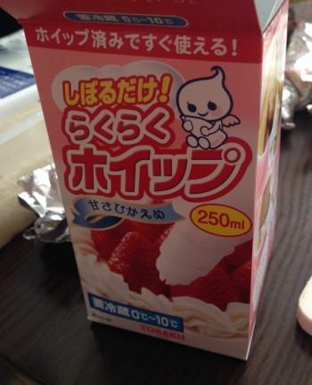 undoukai-dessert11