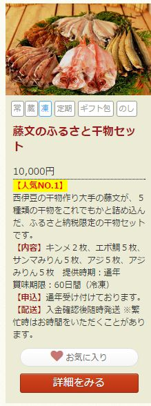 himono9